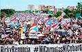 «Власть – на улице»: сотни тысяч жителей Пуэрто-Рико требуют отставки губернатора