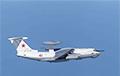 Токио вслед за Сеулом обвинил российский самолет в нарушении границ