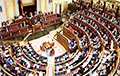 Парламент Испании отказался переизбрать Санчеса на должность премьера