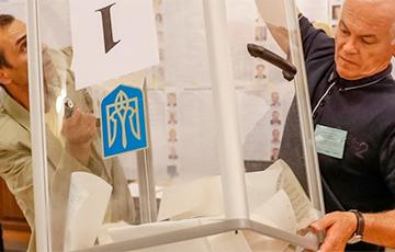 Семь самых неожиданных итогов выборов в украинскую Раду