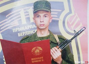 26-летний парень из Гродненской области умер от рака, развившегося в армии