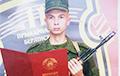 26-гадовы хлопец з Гарадзенскай вобласці памёр ад рака, які развіўся ў войску