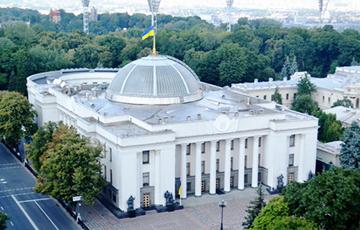 Рада Украины приняла в первом чтении законопроект о незаконном обогащении