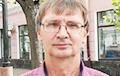 Сергей Вакуленко: Надеюсь, справедливость восторжествует