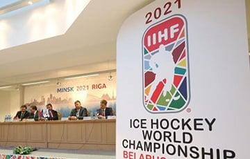 Литва подала в IIHF заявку на проведение ЧМ-2021 вместе с Латвией