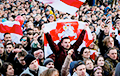 Единственный источник власти в Беларуси - народ