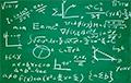 Найдено решение одной из сложнейших математических задач