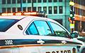 Полиция установила личность стрелка изОгайо