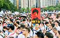 Майдан в Гонконге