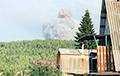 Выбухі на складзе боепрыпасаў у РФ: Міністэрства абароны назвала прычыну