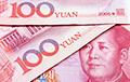 Экономика Китая пробила «дно» за 27 лет