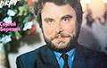 Умер автор популярных советских песен Сергей Березин