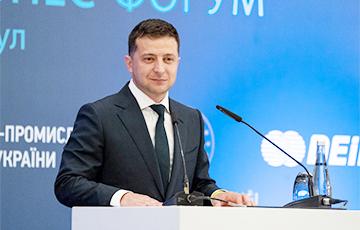 Зяленскі: Украіна - найбольш прывабны стартап на планеце Зямля