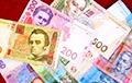 Украинская гривна установила рекорд по укреплению