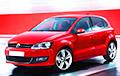 Топ-10 самых доступных новых автомобилей с кондиционером