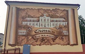 У Слоніме «партызаны» перакладаюць на беларускую расейскамоўнае графіці