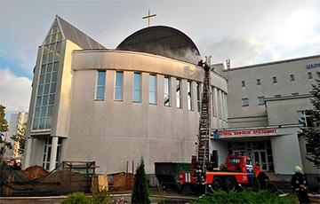 У Менску загарэўся будынак царквы