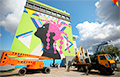 Как бразильские и белорусские художники разукрашивают Минск