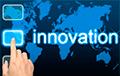Тормозим с инновациями?