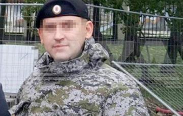 Названо имя российского полицейского,  который ударил девушку кулаком в живот