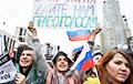 Die Welt: Новая волна демократических восстаний идет по всему миру