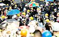 Демонстранты в Гонконге одержали еще одну победу