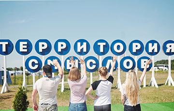 Вице-президент российского «Сбербанка»  предложил послушать музыку вместо ответа на неудобный вопрос