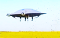 Видеофакт: В Румынии создали дрон в виде летающей тарелки
