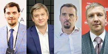 Кто из четырех кандидатов станет премьер-министром Украины