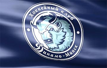 Минское «Динамо» усилилось двумя молодыми белорусскими хоккеистами