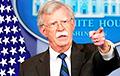 Болтон: Технологии гиперзвукового оружия Россия украла у США