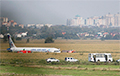 Колькасць пацярпелых у аварыйнай пасадцы самалёта ў РФ перавысіла 70 чалавек