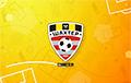 Солигорский «Шахтер» сыграл вничью с «Торино»