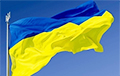 Желто-синий переворот