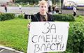Сирота из России объявил настоящую войну власти