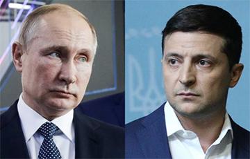 Российская «государственная тайна»: что Путин предлагает Зеленскому
