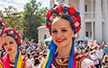В Минске прошел День украинской культуры