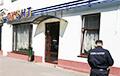 Ювелирный магазин «Яхонт» в Минске ограбили уже в четвертый раз