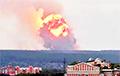 Нарвегія зафіксавала два выбухі пад Северадзвінскам