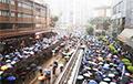 Фотафакт: Бясконцыя тысячы людзей выйшлі на марш пратэсту ў Ганконгу