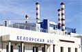 У Свярдлоўскай вобласці Расеі адбылося аварыйнае адключэнне энэргаблока АЭС
