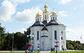 Belarus Prayed For In Catherine Church Of Chernihiv