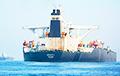 Иранский супертанкер Grace 1 покинул Гибралтар