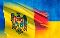 Украина и Молдова готовят новый маршрут импорта газа из Румынии