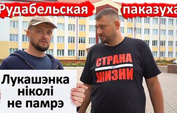 Andrei Pavuk: Blogger In Kastrychnitski Is Second Power