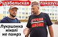 Андрей Паук: Блогер в Октябрьском — это вторая власть