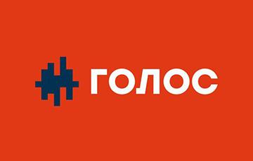 Партия «Голос» предложила еще один вариант решения ситуации на Донбассе