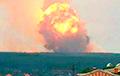 Российские эксперты: Ситуация со взрывом в Северодвинске все больше напоминает Чернобыль