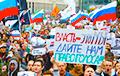 Что будет с протестами в России после выборов в Мосгордуму