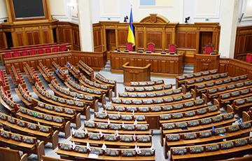 В Украине вступил в силу «антиколомойский» закон